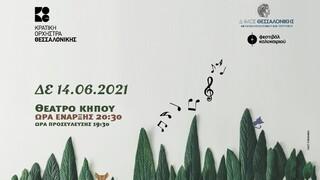 Θεσσαλονίκη: Η ΚΟΘ πηγαίνει στο Θέατρο Κήπου με Μπετόβεν
