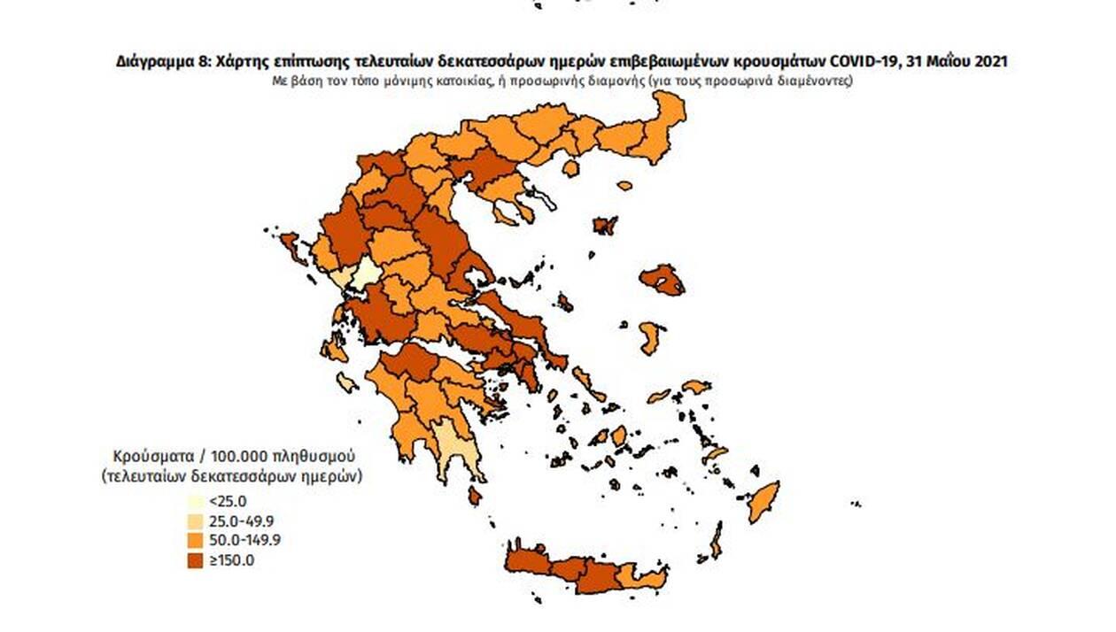 https://cdn.cnngreece.gr/media/news/2021/05/31/268146/photos/snapshot/pinakas7.jpg