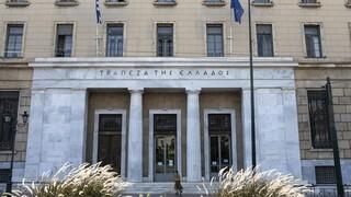 Το πόρισμα της ΤτΕ για τα 3 εκατ. ευρώ ως εγγυητική επιστολή στο διαγωνισμό για τις άδειες