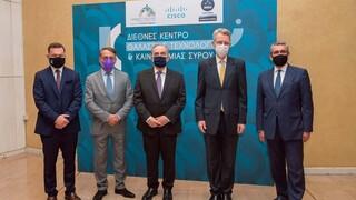 Προχωρά η δημιουργία κέντρου θαλάσσιας τεχνολογίας στη Σύρο