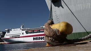 Απεργία στα πλοία: Στις 10 Ιουνίου η κινητοποίηση ναυτεργατικών σωματείων