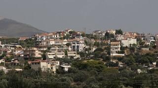 Η «2η ευκαιρία»: Κούρεμα χρεών και προστασία της πρώτης κατοικίας
