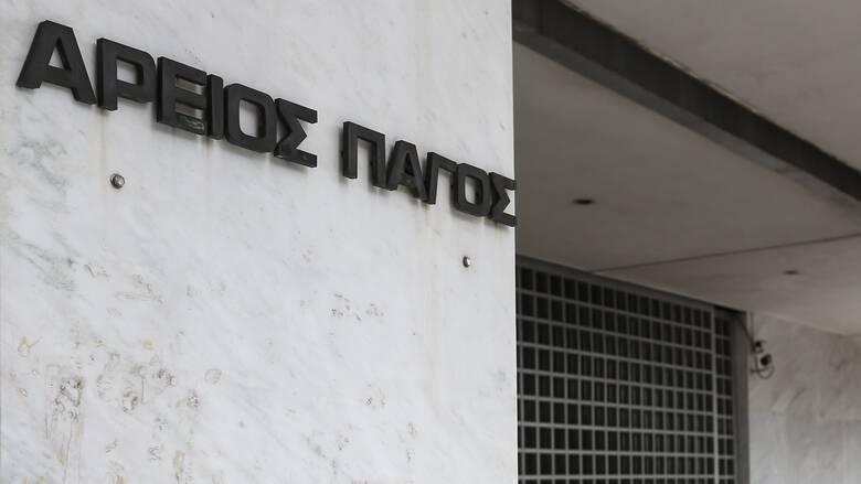 Μειώνονται οι ποινές για τους δράστες της διπλής δολοφονίας αστυνομικών στου Ρέντη