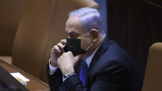 Τέλος εποχής για τον Νετανιάχου; - Σχηματίστηκε κυβερνητικός συνασπισμός στο Ισραήλ