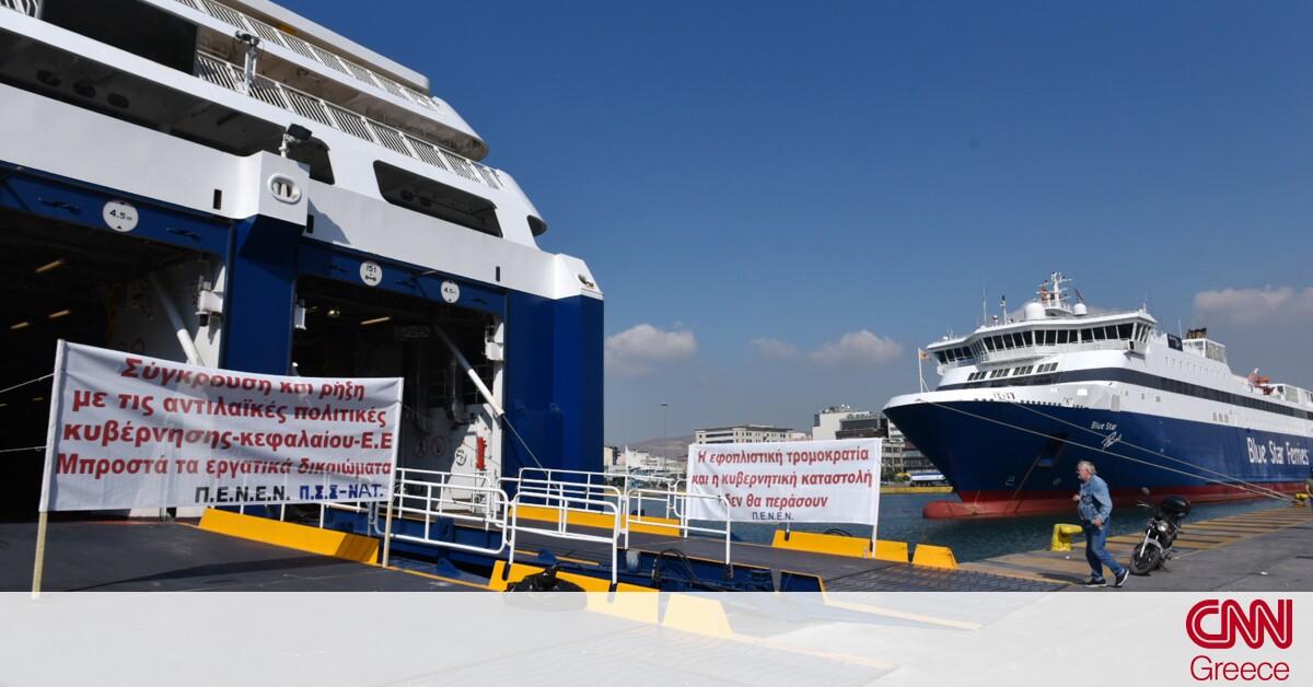 Ουρές ταλαιπωρίας στο λιμάνι του Πειραιά: «Μπλόκο» της ΠΕΝΕΝ στα πλοία