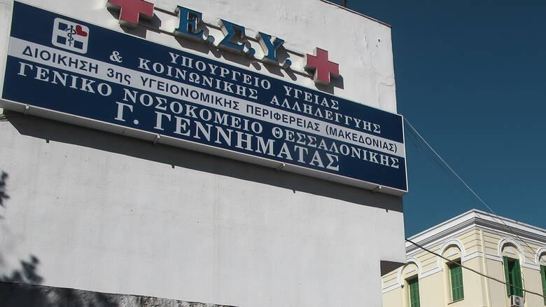 Θεσσαλονίκη: Θετική στον κορωνοϊό ανεμβολίαστη αναισθησιολόγος ενώ ήταν στο χειρουργείο