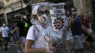 Βραζιλία: Σκάνδαλα ενώ ο κορωνοϊός «θερίζει» - Τοπικοί άρχοντες τρώνε τα κονδύλια κατά της πανδημίας