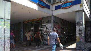 ΟΑΕΔ: Παρατείνεται το διάστημα ανανέωσης των δελτίων ανεργίας