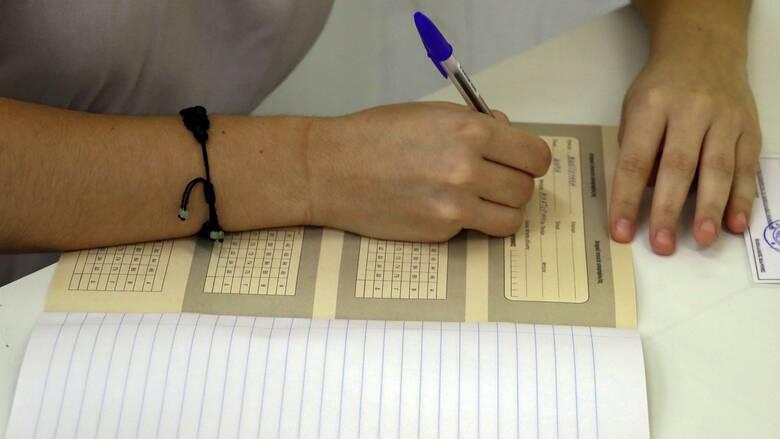 Πανελλήνιες 2021: Οι εκτιμήσεις για τις βάσεις στα ΑΕΙ - Ο αριθμός εισακτέων στις σχολές