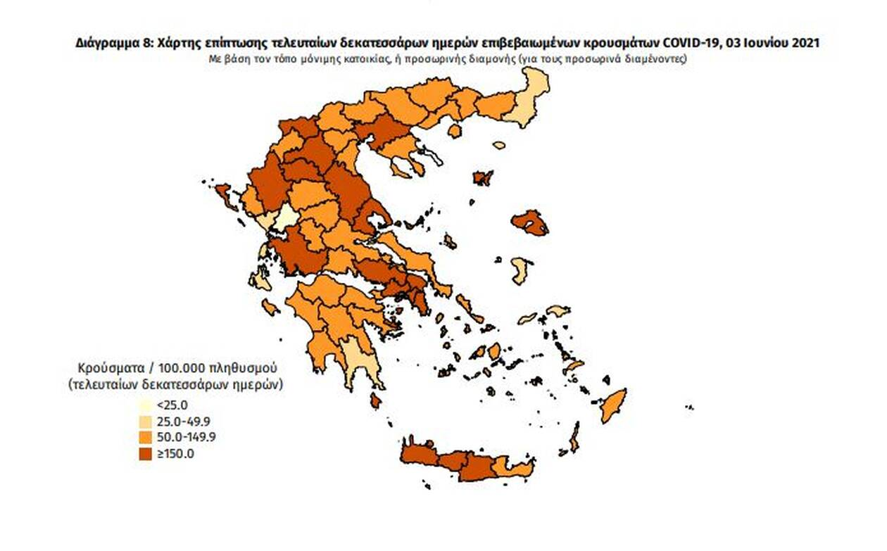 https://cdn.cnngreece.gr/media/news/2021/06/03/268572/photos/snapshot/pinakas7.jpg
