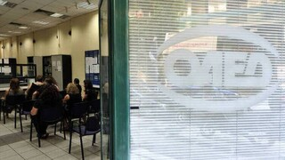 ΟΑΕΔ: «Τρέχει» το πρόγραμμα επιχειρηματικότητας για 2.900 νέους ανέργους