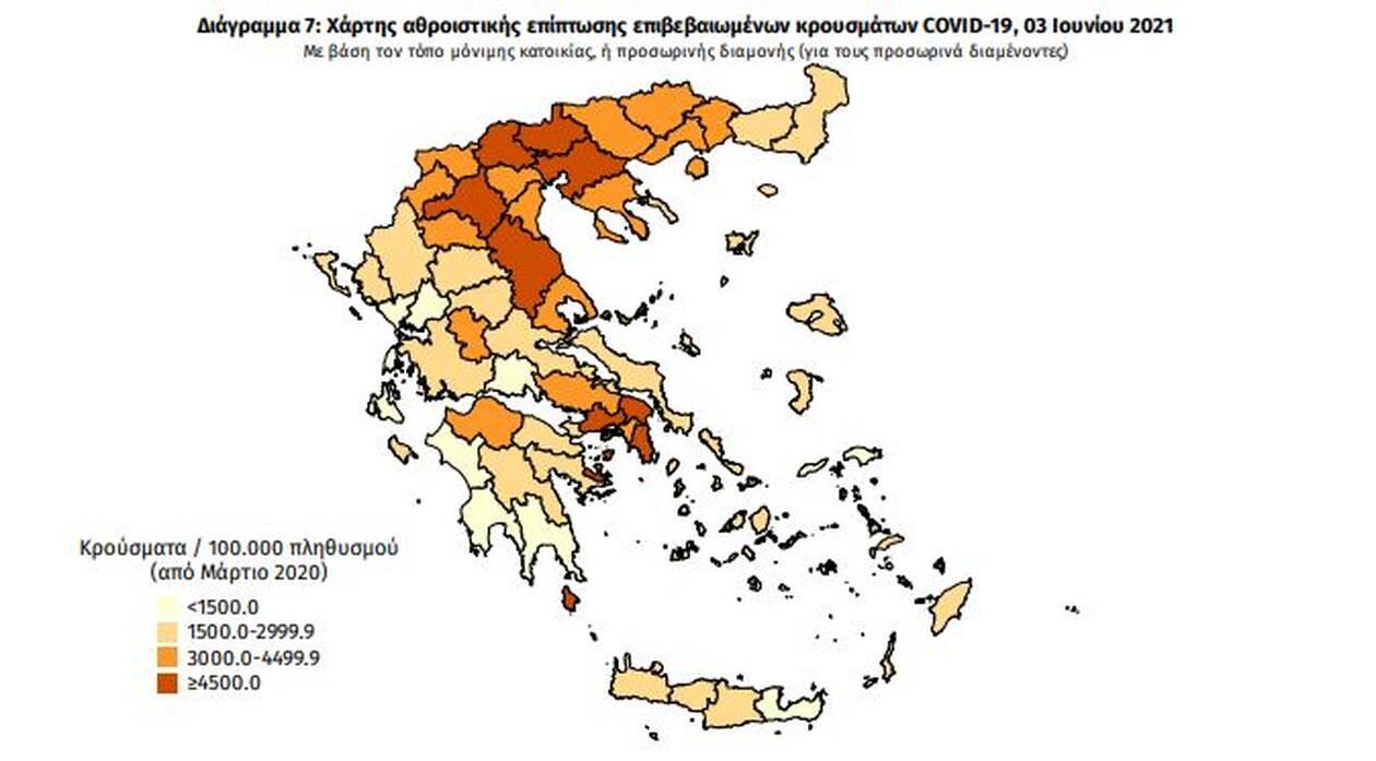 https://cdn.cnngreece.gr/media/news/2021/06/03/268583/photos/snapshot/pinakas6.jpg