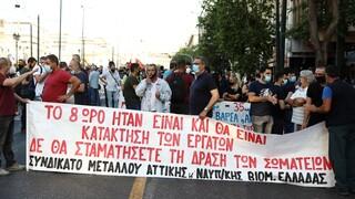 Συλλαλητήριο του ΠΑΜΕ στο κέντρο της Αθήνας κατά του εργασιακού νομοσχεδίου