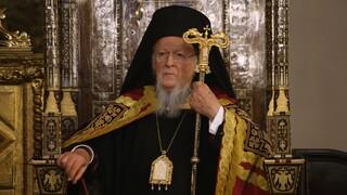 Ο Οικουμενικός Πατριάρχης Βαρθολομαίος για το αρχέγονο μήνυμα της Αγίας Σοφίας