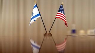Στέιτ Ντιπάρτμεντ: «Άρρηκτη» η στήριξη των ΗΠΑ στο Ισραήλ ανεξαρτήτως κυβέρνησης