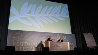 74ο Φεστιβάλ Καννών: Ανακοίνωσε το επίσημο πρόγραμμά του
