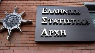 ΕΛΣΤΑΤ: Μείωση 2,3% στο ΑΕΠ το πρώτο τρίμηνο