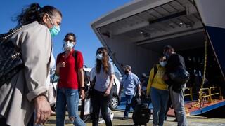 Κορωνοϊός: Με Ηλεκτρονική Δήλωση Υγείας τα ταξίδια με πλοίο - Ποιοι και πώς θα την υποβάλλουν