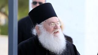 Κορωνοϊός: Διασωληνώθηκε ο ηγούμενος της Μονής Βατοπεδίου Εφραίμ