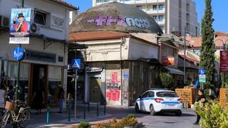 Κορωνοϊός: «Καμπανάκι» Χαρδαλιά για 28 + 5 περιοχές - Ποια μέτρα θα ληφθούν