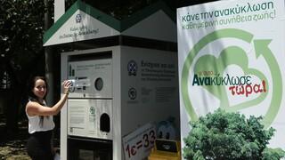 Παγκόσμια Ημέρα Περιβάλλοντος: Οι δράσεις από τους δήμους της Αττικής