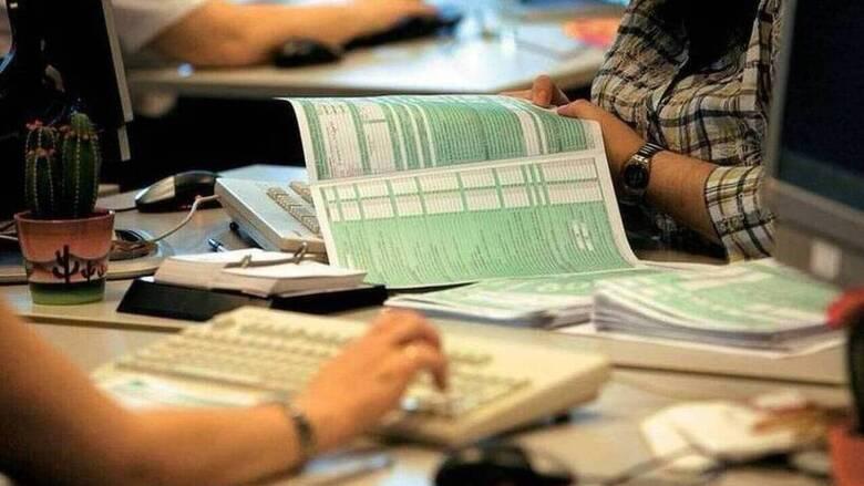 Φορολογικές δηλώσεις 2021: Η υποβολή, η προθεσμία και όλα όσα πρέπει να ξέρετε