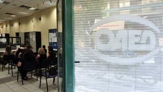 ΟΑΕΔ: Παράταση στην ανανέωση των δελτίων ανεργίας