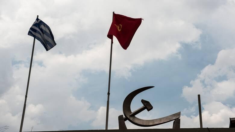 KKE: Εργαζόμενοι, λαός και νεολαία πρέπει να δυναμώσουν τον αγώνα τους