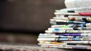 Τα πρωτοσέλιδα των κυριακάτικων εφημερίδων (6 Ιουνίου)