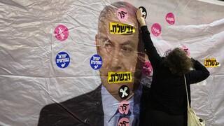 Υπηρεσία εσωτερικής ασφάλειας Ισραήλ: Προειδοποίηση για πιθανή βία λόγω αλλαγής κυβέρνησης