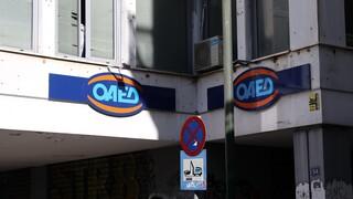 ΟΑΕΔ, υπουργείο Εργασίας και e-ΕΦΚΑ: Οι πληρωμές της εβδομάδας