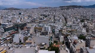 Άμεση αναστολή των πλειστηριασμών α' κατοικίας ζητούν οι δικηγορικοί σύλλογοι