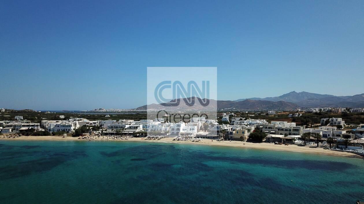 https://cdn.cnngreece.gr/media/news/2021/06/06/268976/photos/snapshot/naxos-DJI_0033-41.jpg