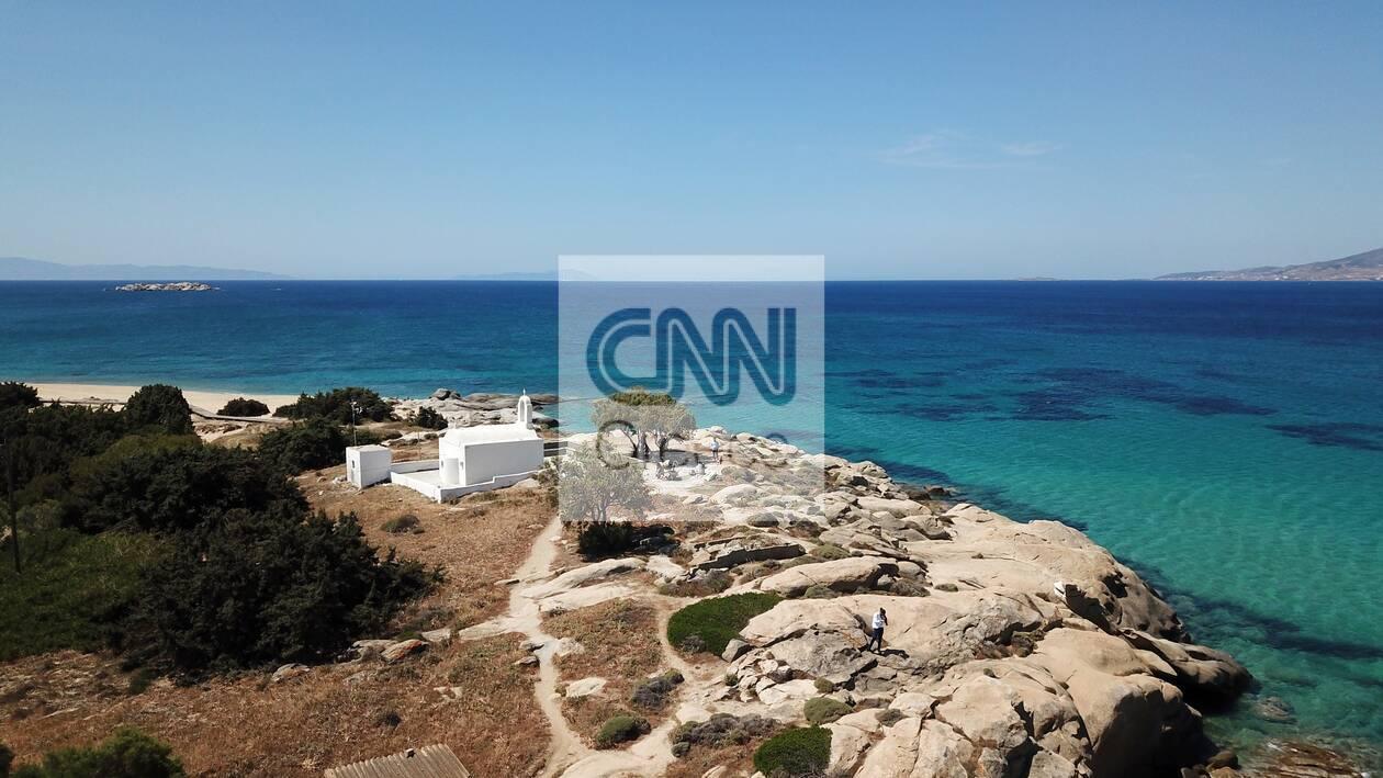 https://cdn.cnngreece.gr/media/news/2021/06/06/268976/photos/snapshot/naxos-DJI_0044-46.jpg