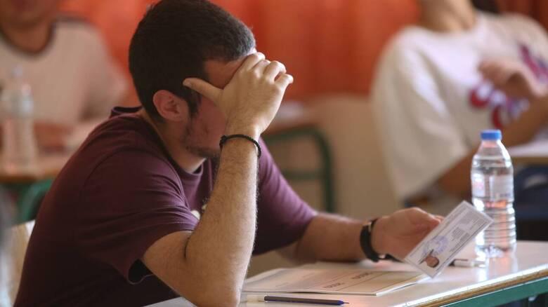 Πανελλήνιες 2021: Για ποιες σχολές «ανεβαίνει» ο πύχης εισαγωγής
