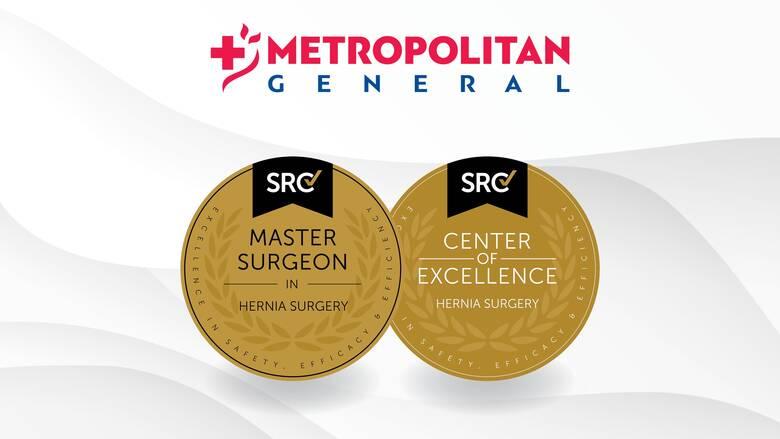 Metropolitan General: Μία ακόμα διεθνής διάκριση  με τίτλο «Master Surgeon»