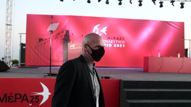Συνέδριο ΜέΡΑ25: Ο Βαρουφάκης «βλέπει» νέο Μνημόνιο - Σκληρή στάση για ΣΥΡΙΖΑ
