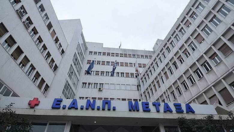 Στο νοσοκoμείο «Μεταξά» παράγεται για πρώτη φορά ραδιοφάρμακο