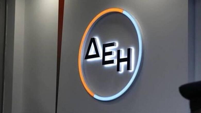 ΔΕΗ: Έρχεται έκπτωση 30% στα τιμολόγια - Ποιους αφορά - CNN.gr
