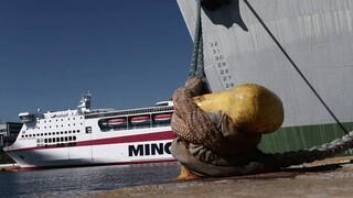 Αργία ΠΝΟ: Δεμένα τα πλοία στις 10 Ιουνίου