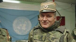 Ράτκο Μλάντιτς: Το Διεθνές Δικαστήριο αποφασίζει για τον «χασάπη της Βοσνίας»