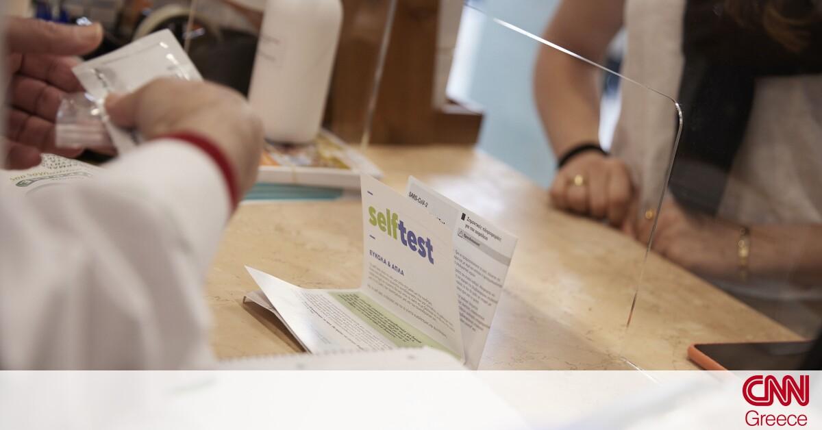 Τέλος τα δωρεάν self test από τα φαρμακεία: Οι ημερομηνίες για τους δικαιούχους έως τις 19/6