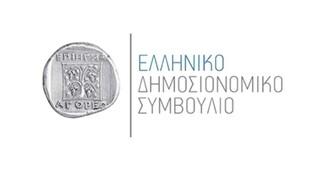 Ελληνικό Δημοσιονομικό Συμβούλιο: Γιατί είναι βιώσιμο το ελληνικό χρέος