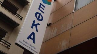 e-ΕΦΚΑ: Κάλεσμα του νέου διοικητή στους υπαλλήλους για βελτίωση της εξυπηρέτησης των πολιτών