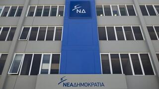 Αντιπαράθεση ΝΔ-ΣΥΡΙΖΑ για τα «γαλάζια» χρέη στις τράπεζες