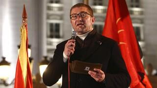 Βόρεια Μακεδονία: Διαμαρτυρίες κατά Ζάεφ για «μυστικές διαπραγματεύσεις» με Βουλγαρία