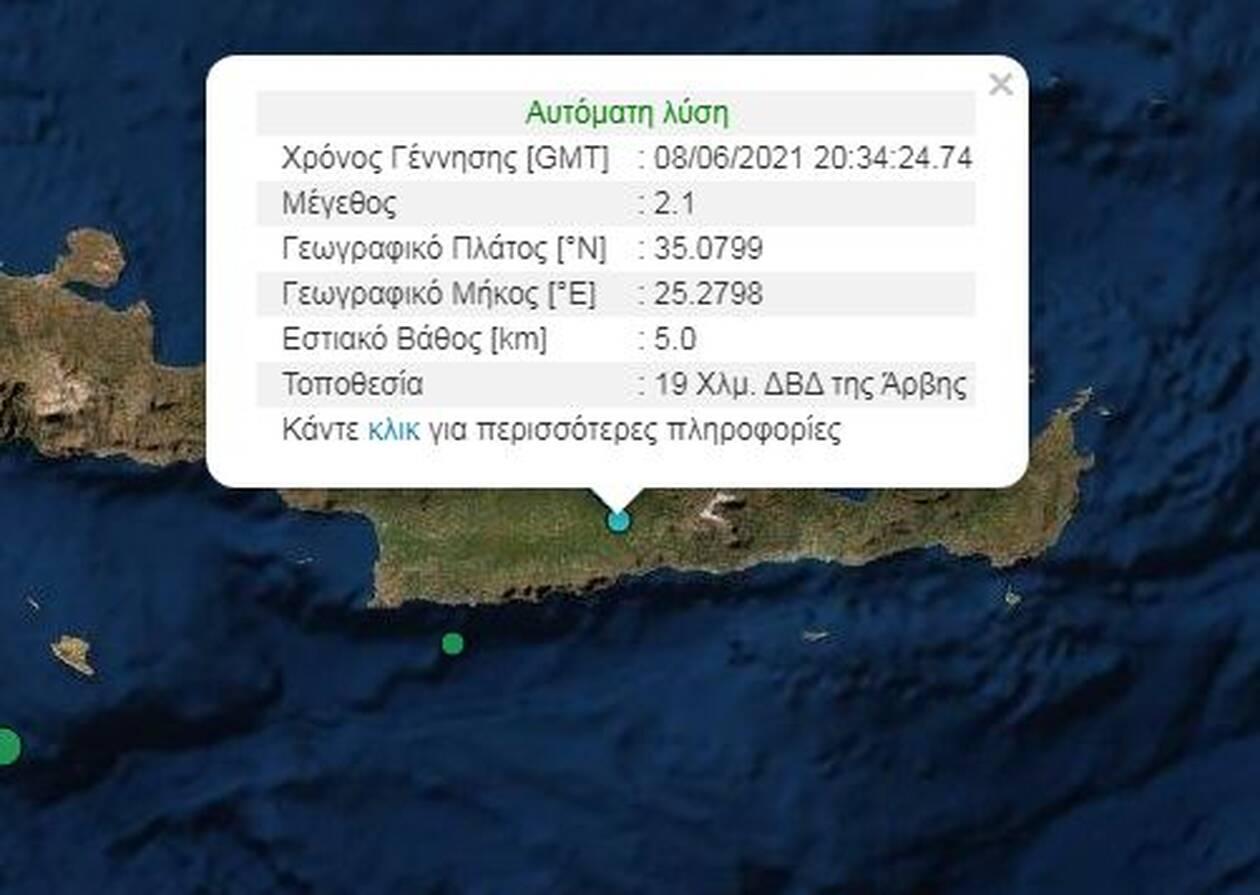 https://cdn.cnngreece.gr/media/news/2021/06/08/269286/photos/snapshot/seismos1.jpg