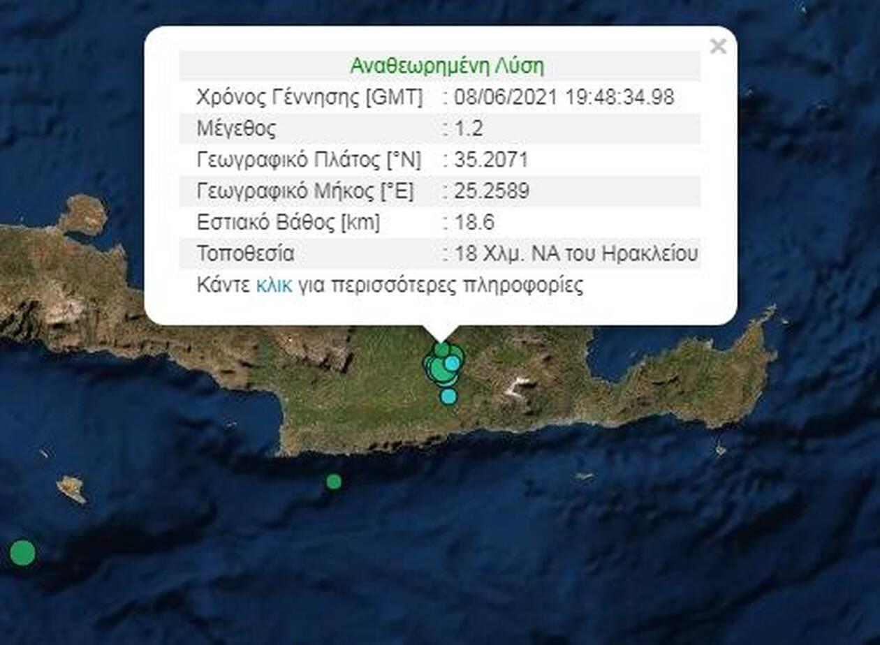 https://cdn.cnngreece.gr/media/news/2021/06/08/269286/photos/snapshot/seismos3.jpg
