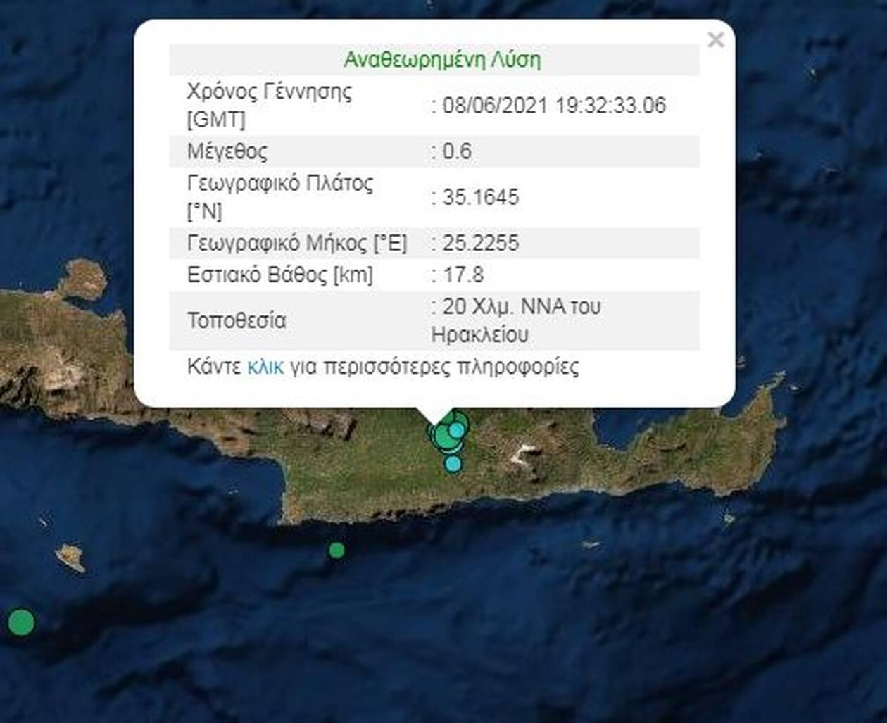 https://cdn.cnngreece.gr/media/news/2021/06/08/269286/photos/snapshot/seismos5.jpg