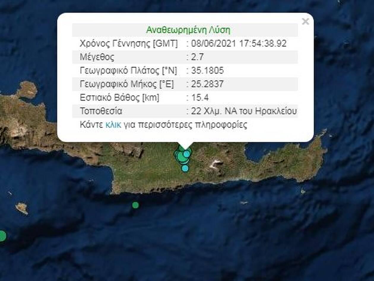 https://cdn.cnngreece.gr/media/news/2021/06/08/269286/photos/snapshot/seismos6.jpg